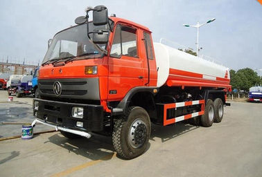 China Street Clean Water Tank Truck , 18 - 25T Water Transport Truck supplier