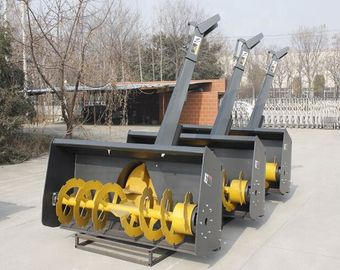 China Hydraulic Drive Single Stage Snow Blower Height - Adjustable Support Legs supplier